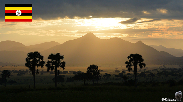 Kidepo Valley